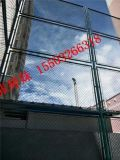 球场护栏网 运动场围栏 3*4米日字型体育场围网大量现货供应