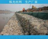 生态河道护坡护岸格宾网 生态绿化铅丝笼
