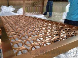 800*2000mm厂家直销玫瑰金不锈钢装饰屏风
