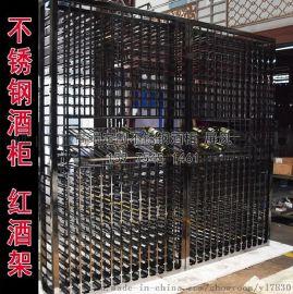 歐式不鏽鋼紅酒櫃|酒莊不鏽鋼酒櫃廠家定制