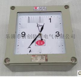 防爆石英钟指针式防爆电子钟BSZ防爆钟表