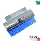 广州顶嘉供应型号XC02蓝色ABS塑料高硬刷丝洗车刷、塑料丝毛刷