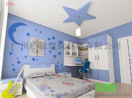 廣州中塗仕硅藻泥廠家:呵護兒童的健康
