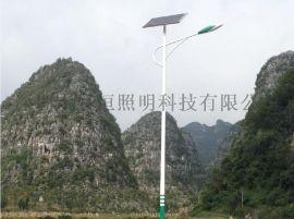 好恒照明太阳能路灯 新农村户外节能超亮家用室外防水太阳能灯LED小路灯