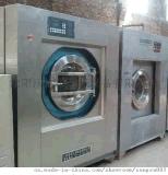 大型工业洗衣机价格 50公斤洗衣机