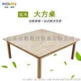【幼教八人桌】山东厚朴 幼儿园橡木大方桌 幼儿园桌椅组合套餐