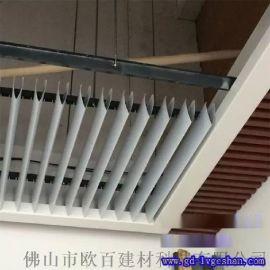 铝合金挂片吊顶 铝合金挂片天棚图片 湖南铝挂片厂家
