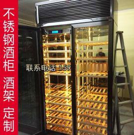 不锈钢恒温酒柜、不锈钢酒架定制厂家