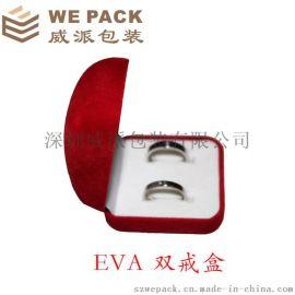 厂家现货直销大红珠宝首饰盒婚戒盒双戒对戒盒