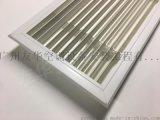 HY-001广州友华中央空调装饰面板
