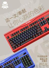 吃雞專屬 光軸鍵盤 YAKE  k850