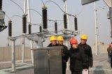 电气化铁路接触网支柱