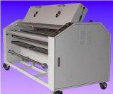 供应富雷BU-2200WL液体过膜机 覆膜机