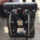BQG气动隔膜泵,质量保障