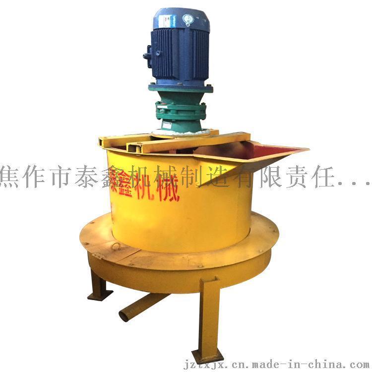 申鑫牌混凝土搅拌机 JW180灰浆搅拌机