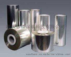 韩国生产防爆保护膜防蓝光防爆保护膜原材料卷材
