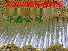 華鑫高溫玻璃棉應用前景