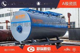 內蒙古8000平米供暖採購2噸燃氣熱水鍋爐,冬季零下30度採暖