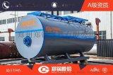 内蒙古8000平米供暖采购2吨燃气热水锅炉,冬季零下30度采暖