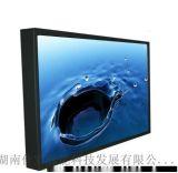 【XAVIKE/賽維科】8.4寸工業級液晶監視器/高清監控顯示屏