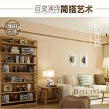 宝路通素色墙布,现代简约棉麻,卧室客厅电视背景墙