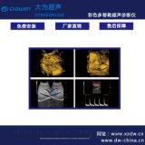 彩超机 推车式_心脏彩超机 高端国产彩超机 全身应用型彩超机品牌