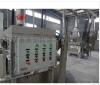 防爆配电箱 钢板焊接防爆动力配电箱