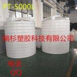 厂家直供 福建莆田20吨化工储罐、PE储罐