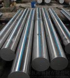 抚湘钢材现货供应德国2083圆钢板材