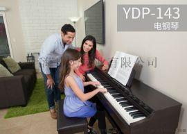 雅马哈 YDP-143 电钢琴