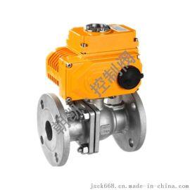 Q941F(H)电动法兰球阀,电动球阀,电动球阀厂家,电动不锈钢球阀