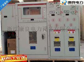 康良KLRM6-12高压充气柜, RM6-12系列充气柜