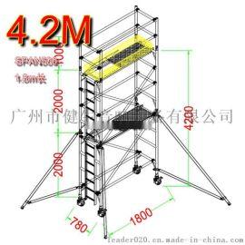 定制铝合金脚手架 3米跨度桥梁工作架