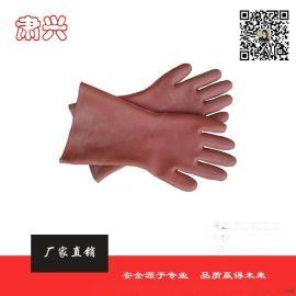 12kv橡胶绝缘手套 电工高压防护手套