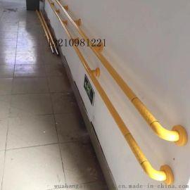 六盘水无障碍走廊扶手 残疾人扶手 通道扶手
