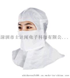 防靜電工作帽,防靜電披肩帽,防靜電防塵帽