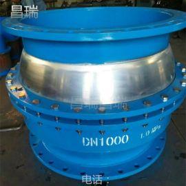 武漢球型補償器, 蒸汽管道用球型補償器1.0MPa