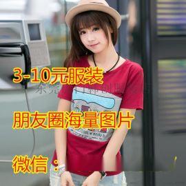 便宜服装T恤清反季夏天男女装短袖V领女式T恤批