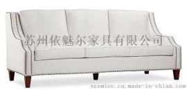 苏州依魅尔 定制休闲沙发 工程沙发 图 E-SF-002