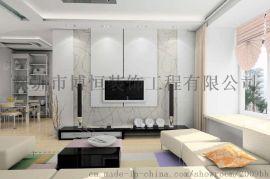 深圳觀瀾新房裝修 觀瀾二手房裝修 博恆裝飾工程公司