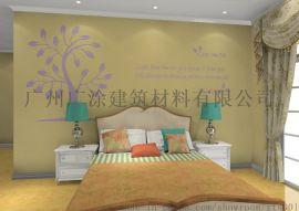 广州中涂仕硅藻泥墙面,您一生的选择