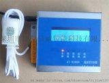 捷创信威AT-820BR 总线制温湿度报警器