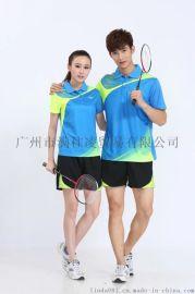 夏季短袖T恤情侣休闲大码运动套装团体运动服99001