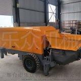 厂家直销优质混凝土输送泵 大型82KW柴油搅拌拖泵
