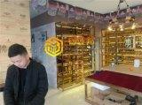 環保玫瑰金鏡面常溫酒櫃定制 真空電鍍定制常溫酒櫃