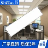 300*1200LED平板灯 集成工程LED面板灯