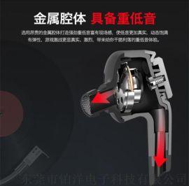遊戲電競電腦手機吃雞耳機入耳式臺式電腦耳麥帶麥手遊耳機 黑紅色