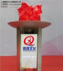 假火火炬盆,上海假火火炬盆租賃,運動會點火儀式道具,鑫琦供