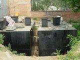 诸城泰兴供应豆制品污水处理设备