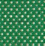 柔性防风抑尘网、阻燃防尘网、防尘网厂家